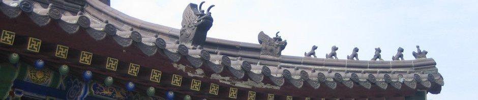 Xi'an – Chongqing